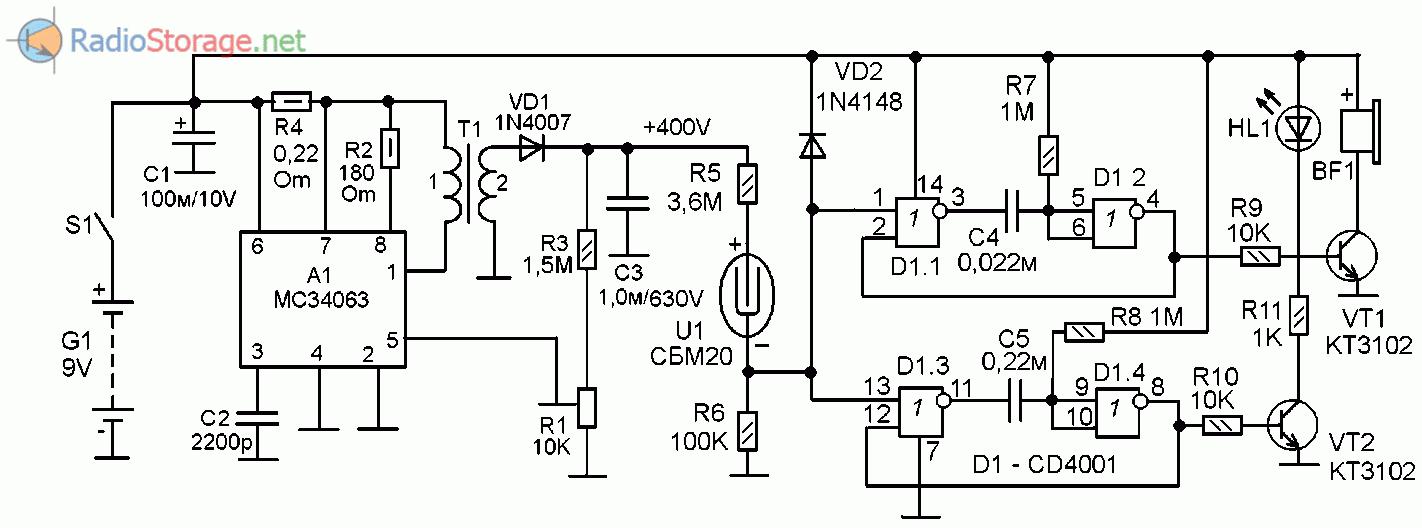 Принципиальная схема индикатора-сигнализатора радиоактивности на основе датчика СБМ20