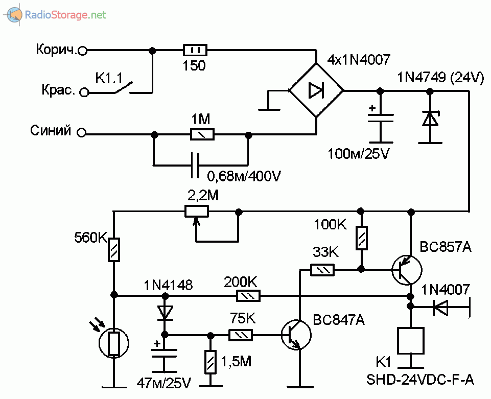 Схема фотореле фр 606