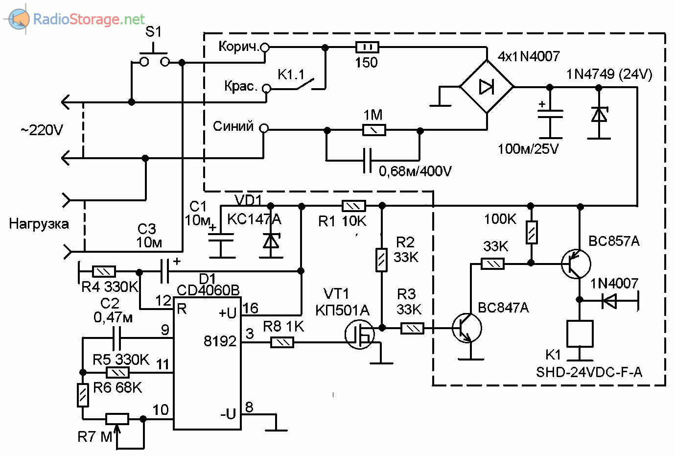 Принципиальная схема фотореле фр