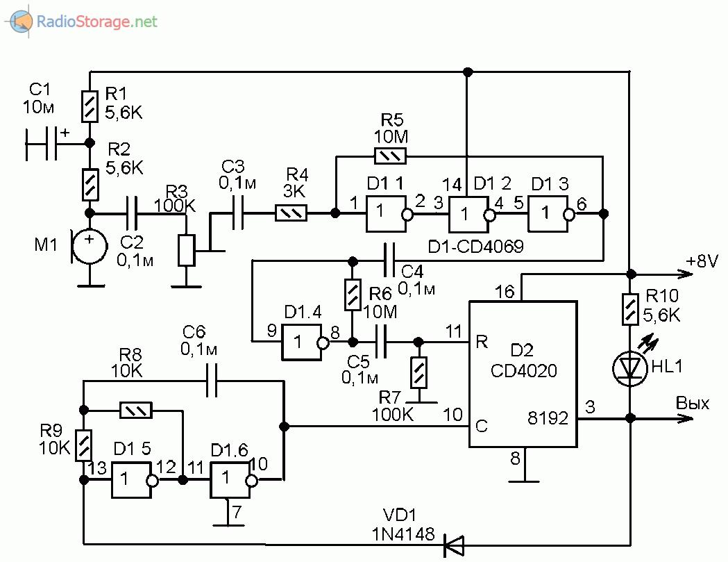 Схема 5 микросхем