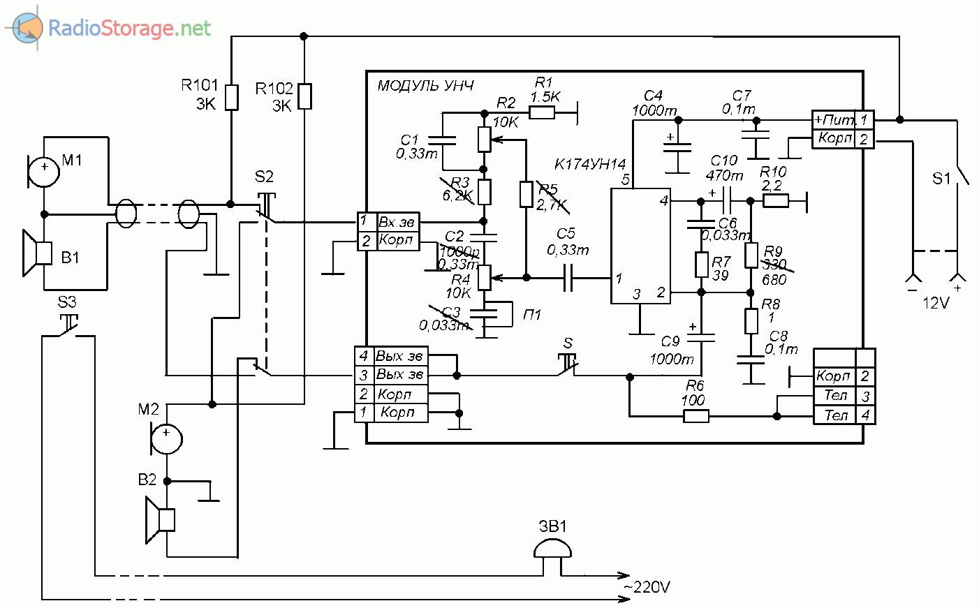 Переговорное устройство (домофон) из УНЧ от старого ТВ (К174УН14)