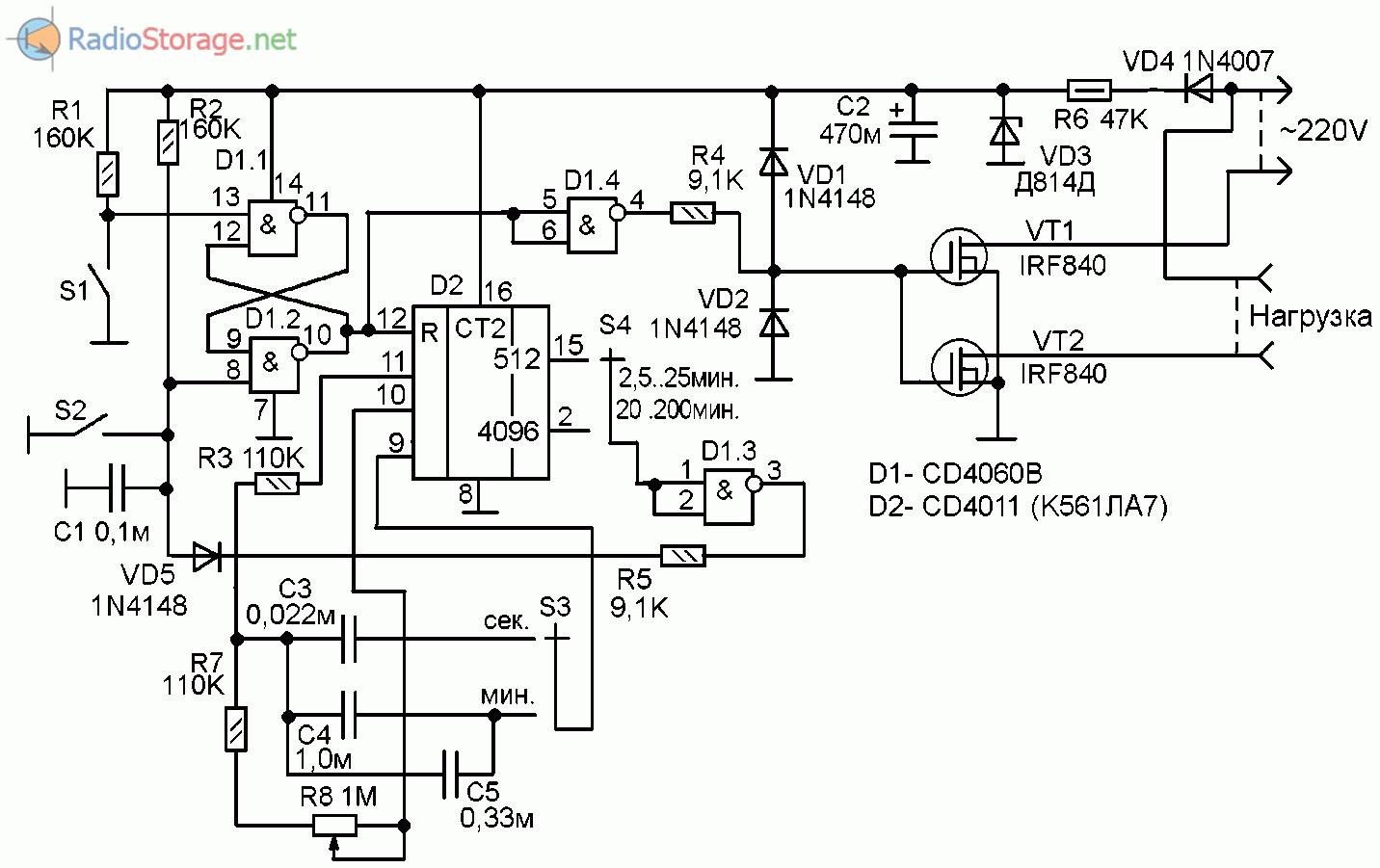 Схема мультивибратора на реле фото 536