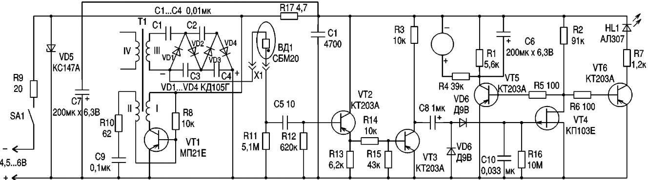 Схема простого радиометра