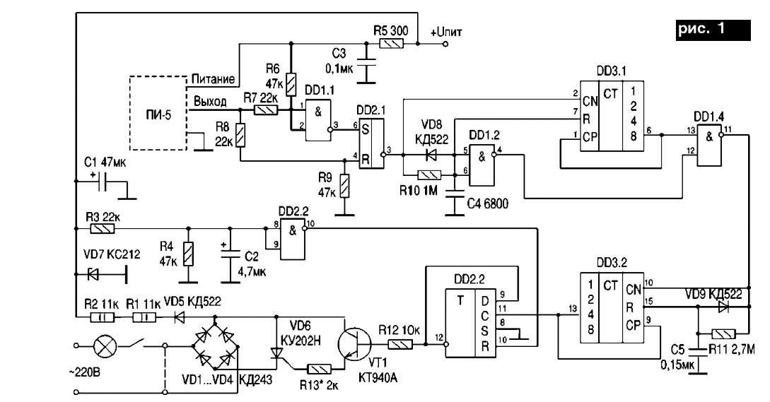 Принципиальная схема дистанционного управления светом от любого пульта ДУ