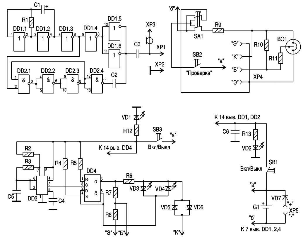 Проверяем конденсаторы кстати любых номиналов, транзисторы биполярные любой.  Схема полностью соответсвует вот.