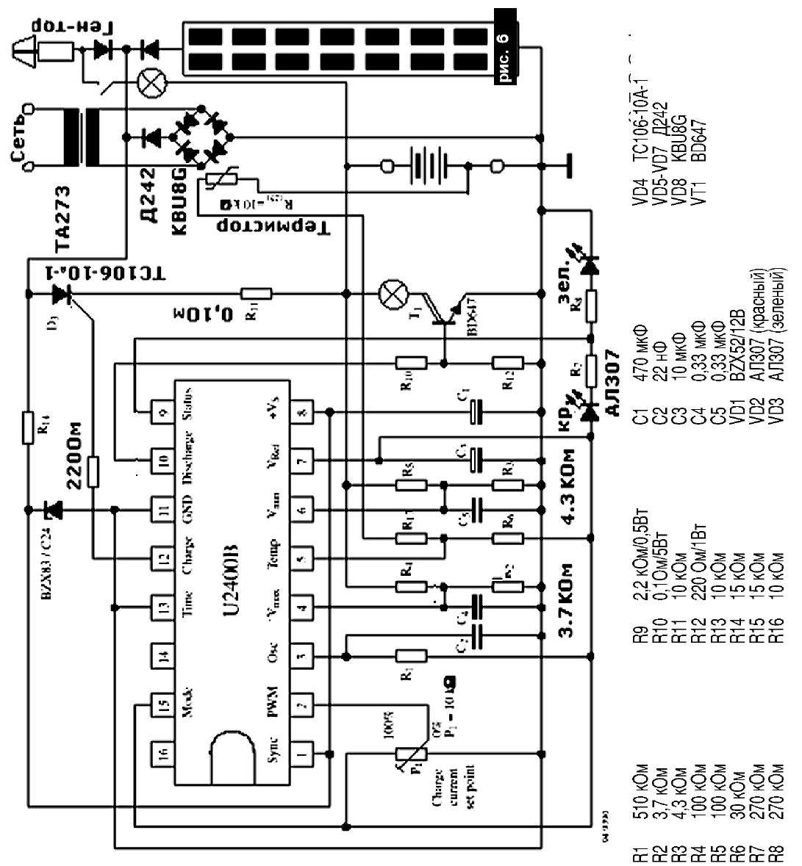 Зарядное устройство - схема