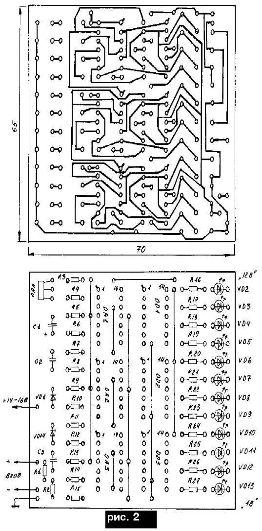 вольтметра типа М42303