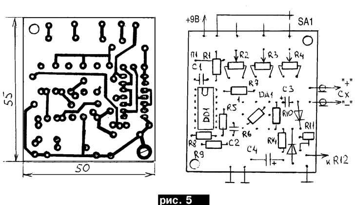 Прибор для проверки конденсаторов без выпайки из схемы