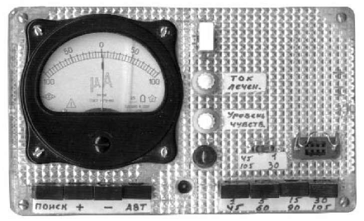 Прибор для электропунктуры