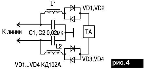 Связь с обоими проводами