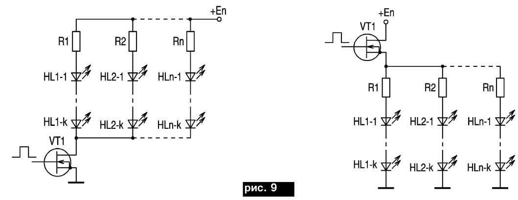 Схемы включения В табл.1-5