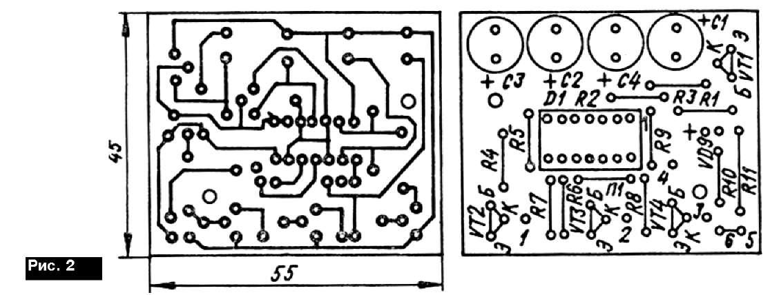 К155ЛА3 и транзисторах