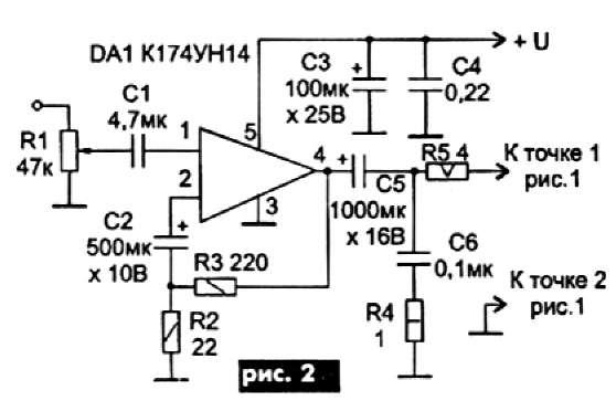 Микросхема К174УН14 выбрана
