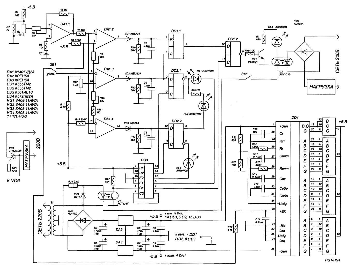 Термопривод для теплиц своими руками: как сделать. - eТеплица 55