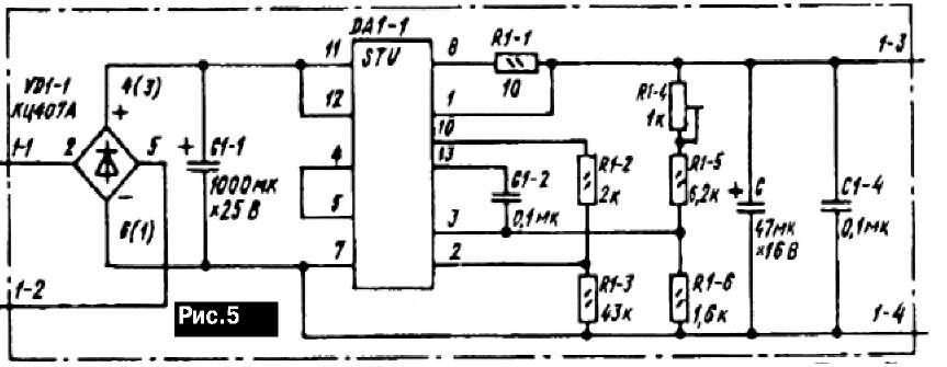 В термостабилизаторе применены