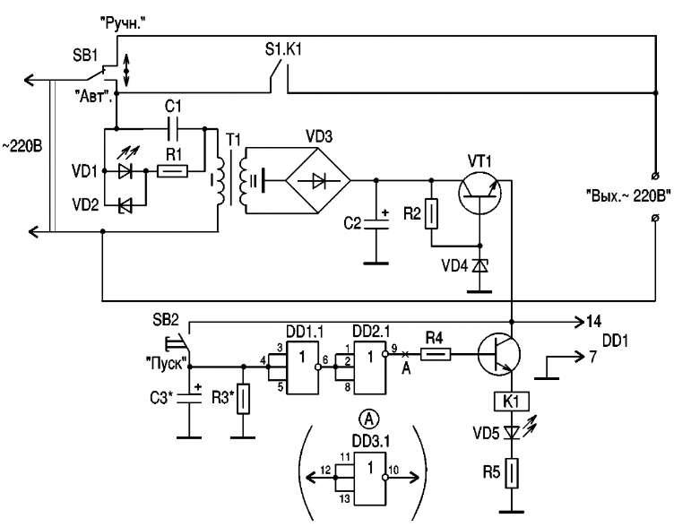 Компенсационный стабилизатор напряжения собран на транзисторе VT1 типа КТ315 по классической схеме.
