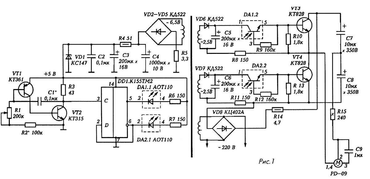 ключевых транзисторов VT3,