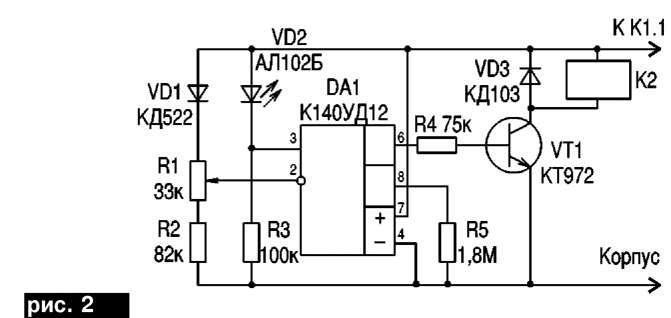 В качестве нагрузки можно использовать автомобильные лампы накаливания, низковольтную аппаратуру либо преобразователи...