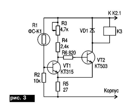 обычной схема фотореле на фотодиоде настроение