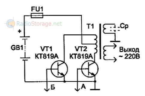Схема выходной части импульсного преобразователя напряжения на двух мощных транзисторах