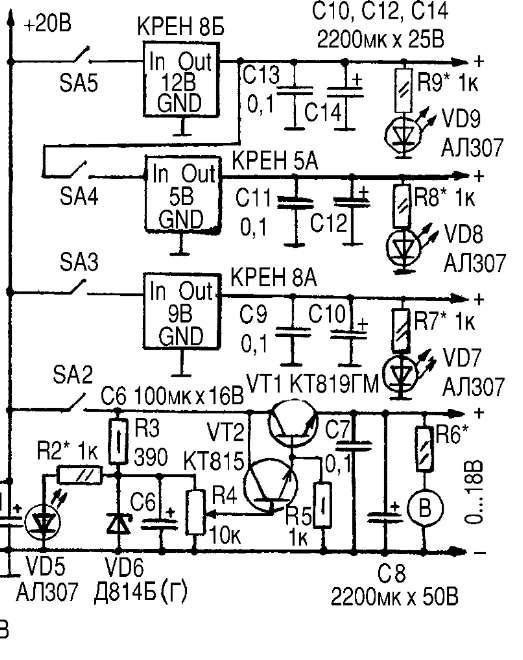 Основой данной конструкции (см. рисунок) послужила схема блока питания с регулируемым напряжением из 1...