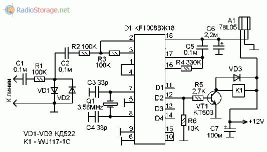 Принципиальная схема сотового телефона фото 495