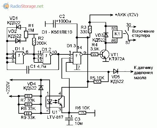 Как сделать автоматический запуск бензогенератора