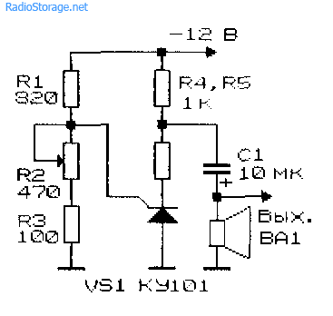 Релаксационный генератор с на тиристоре кварцевые генераторы на схема usb k line Схема управляемого выпрямителя на...