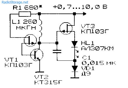 Принципиальная схема низковольтного преобразователя напряжения с ВЧ-генератором