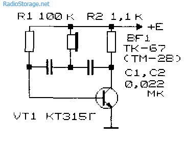 Схемы звукового генератора