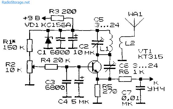 Схема радио н 1601