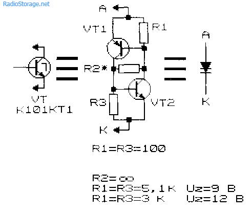 Выбор транзисторов зависит от мощности регулятора, для динистора можно использовать маломощные транзистора.