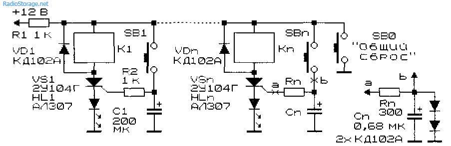Принципиальная схема тиристорного коммутатора для множества нагрузок