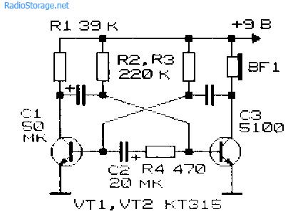 Схема электронного подражателя
