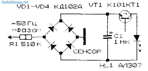 Генератор тока на МОП