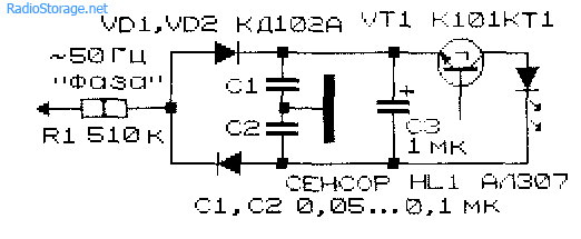 Индикаторы фазы 220В на светодиодах