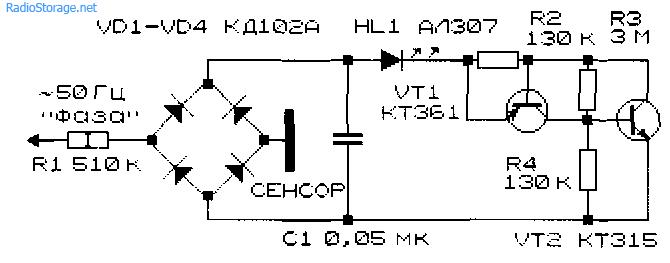 Схема индикатора на светодиодах фото 451