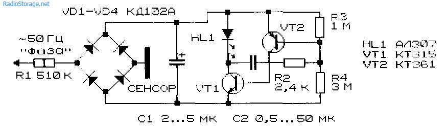 фазы 220В на светодиодах