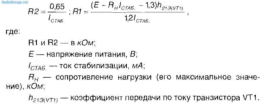 35.11 и 35.12 показаны схемы