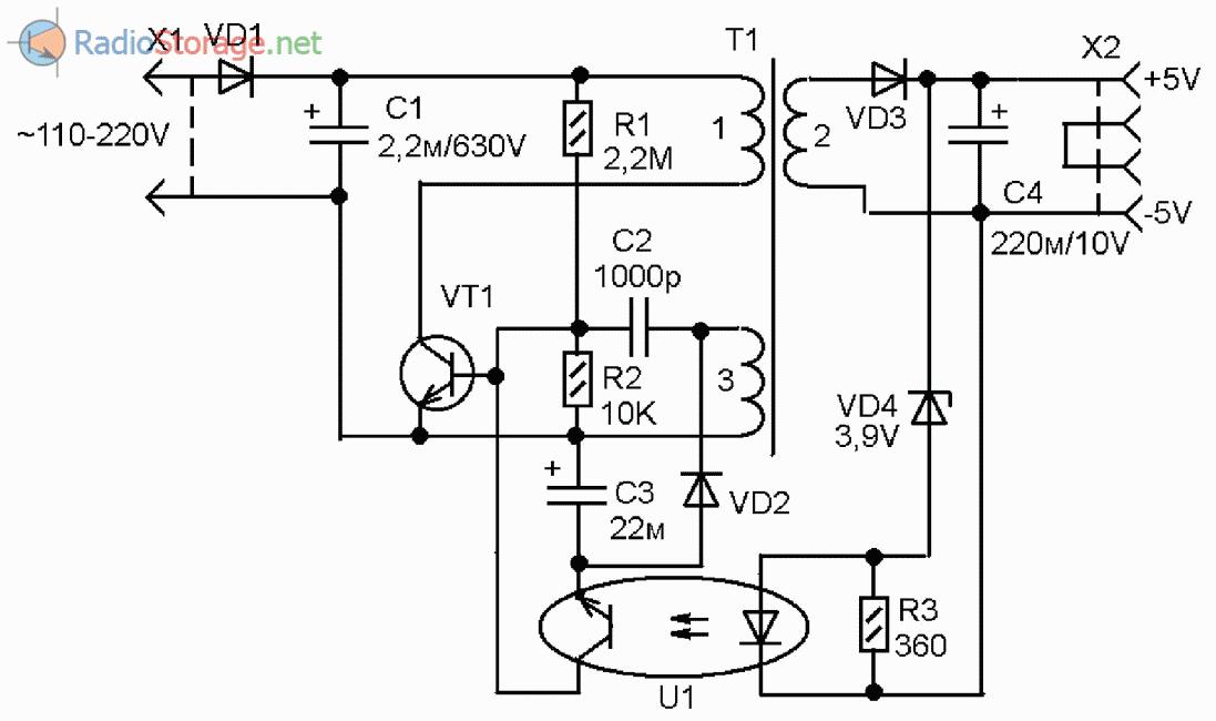 Схема зарядного устройства для мобильного