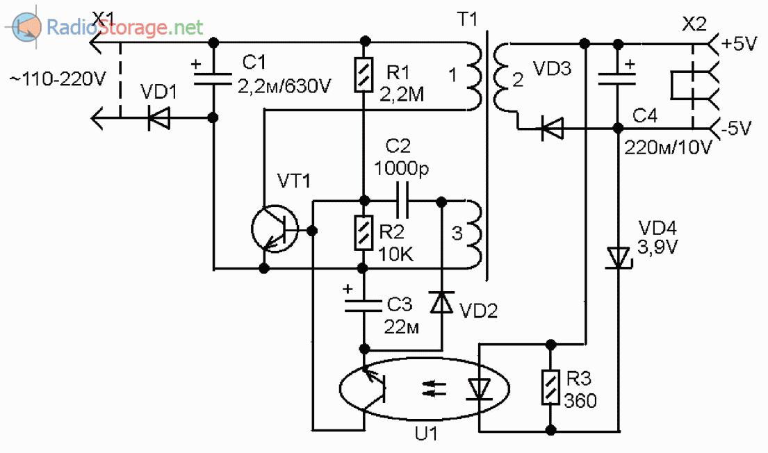 Простая схема беспроводного зарядного устройства5