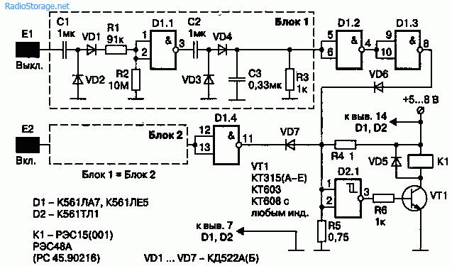 Две схемы сенсорных датчиков