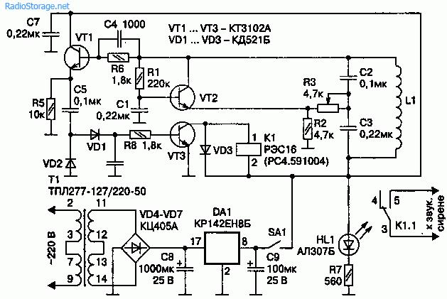 Схема емкостного датчика