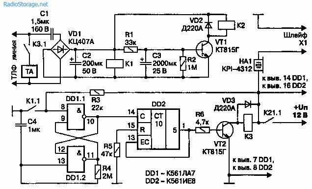 Схемы управления электронными