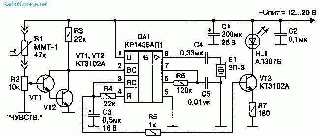 Схема датчика температуры с