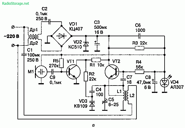 Схема радиомикрофона на двух