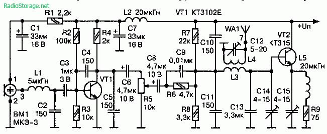 Радиомикрофон с генератором