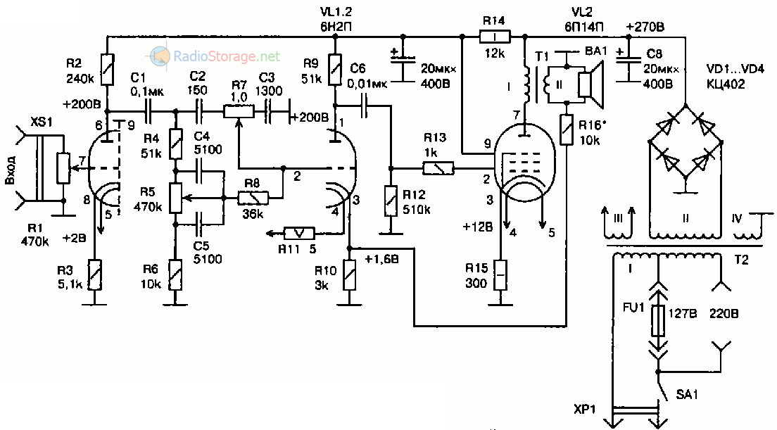 5Ватт УМЗЧ на двух электронных