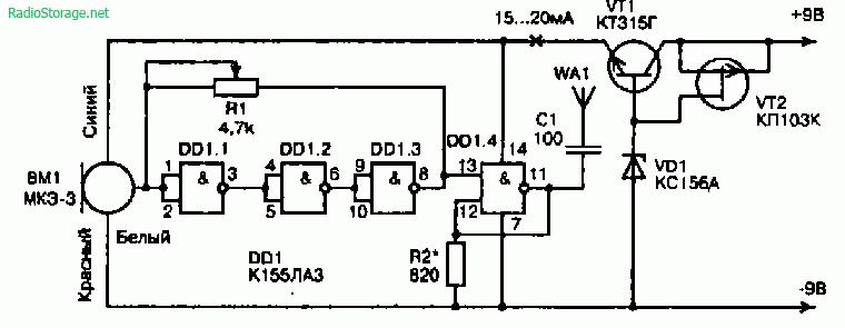 Схема передатчика 66...76 МГц
