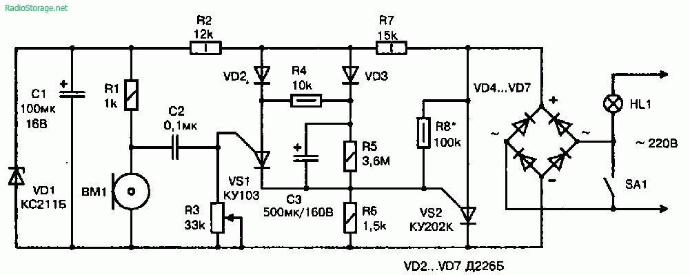 Схема выключателя освещения